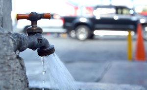 Inversión para servicios de agua potable y saneamiento en la R. Dominicana.