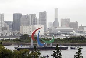 La pandemia y la incertidumbre política, los retos de Japón tras los Juegos.