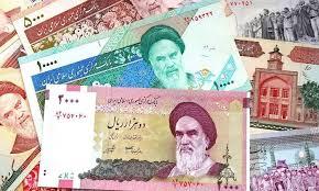 Dinero iraní.