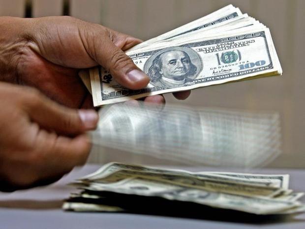El país coloca 2.500 millones dólares en bonos en mercado internacional