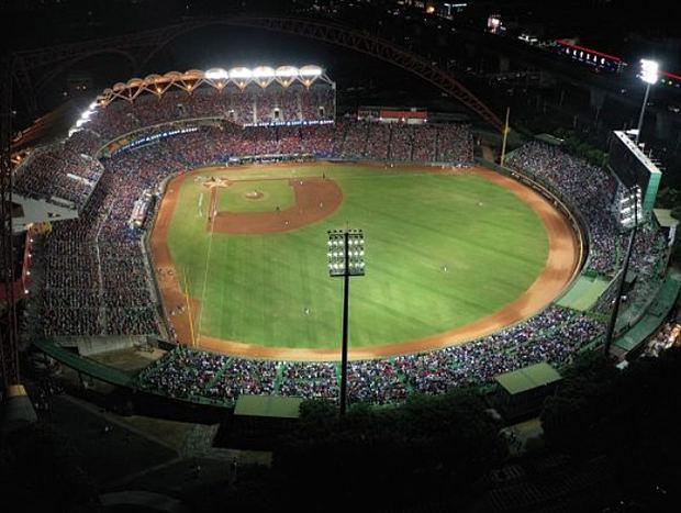 Final clasificatorio olímpico de béisbol pospuesto para junio