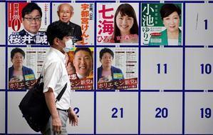El gobierno de Japón lanzó una aplicación móvil que notifica a las personas que han estado en contacto cercano con infectados de Covid-19.