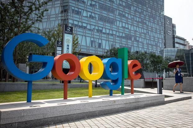 Google se acerca a un acuerdo con Francia en un caso antimonopolio, según WSJ