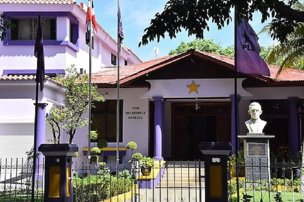 Fachada del Partido de la Liberación Dominicana (PLD).