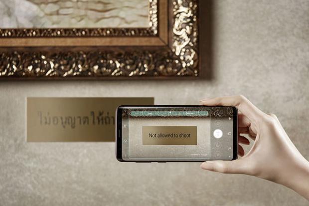 Samsung simplificó las características de seguridad de Galaxy S9