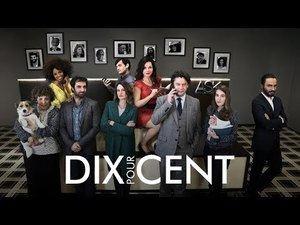 """Serie de televisión francesa """"Ten Percent"""""""