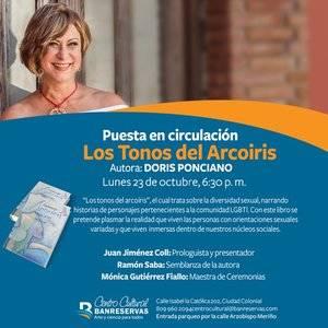 Puesta en circulación  Arcoiris.