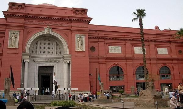 Museo Egipcio de El Cairo o Museo de Antigüedades Egipcias, realmente denominado Museo Egipcio, se encuentra en El Cairo, y custodia la mayor colección de objetos de la época del Antiguo Egipto.