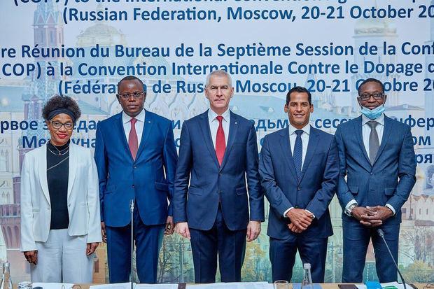 Representantes de los Estados Parte Convención Internacional contra el Dopaje en el Deporte de UNESCO.