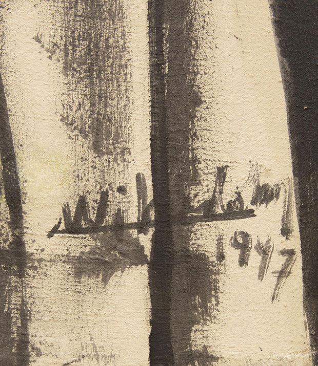 Wifredo Lam. Le Guerrier I (The Warrior) [L'Initiateur], 1947.  Oleo sobre tela, 107 x 84 cm.