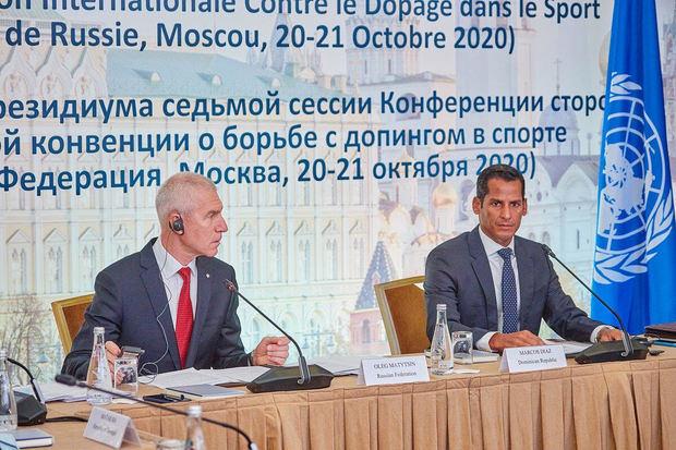 Marcos Díaz, presidente del Comité Ejecutivo y Oleg Matytsin, vicepresidente. Además, representantes de los Estados Parte Convención Internacional contra el Dopaje en el Deporte de UNESCO.