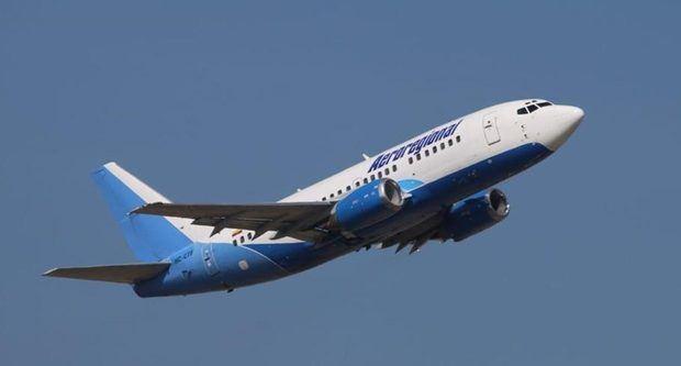 Maxitravel junto a Aeroregional operarán vuelos chárter entre Ecuador y Puerto Plata